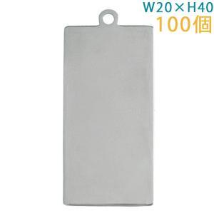 メタルプレート 長方形 PTSQ2040 磨き加工 ニッケル 100個入り|daiomfg