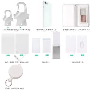 UVプリンター対応スターターキット|daiomfg