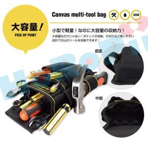 DIY ウエストバッグ 工具袋 腰袋 ベルト付き ブラック プロ職人 匠仕様 作業用 多様性バージョ...