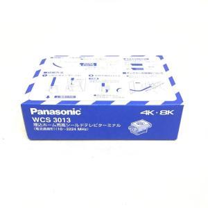 10個入1箱 パナソニック Panasonic WCS3013 フルカラー 高シールドテレビターミナ...
