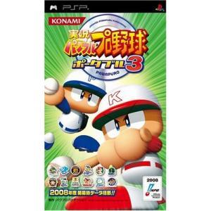 実況パワフルプロ野球ポータブル3/中古PSP dairihanbai