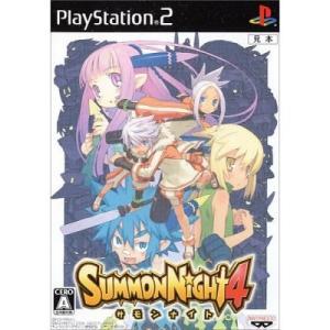 サモンナイト4/中古PS2 dairihanbai