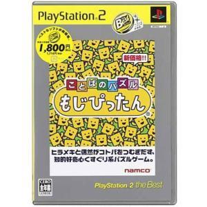 商品名:ことばのパズルもじぴったん中古PS2/送料無料 作者:ナムコ 一言コメント:中古品ですが、比...