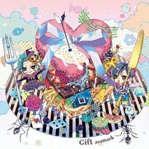 ギフト/あさまっく/CD|dairihanbai