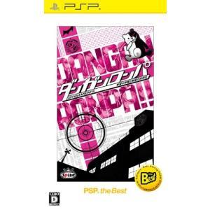ダンガンロンパ希望の学園と絶望の高校生Best版/PSP|dairihanbai