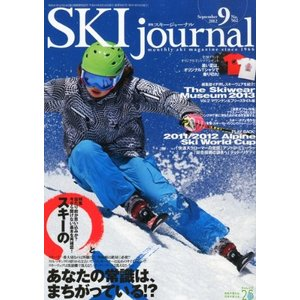 スキージャーナル2012年09月号中古雑誌|dairihanbai