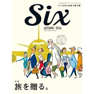ダイヤモンドセレクト16年11月号Sixvol.1中古雑誌|dairihanbai
