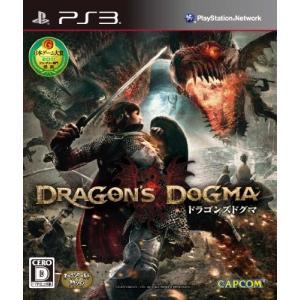 ドラゴンズドグマ/中古PS3