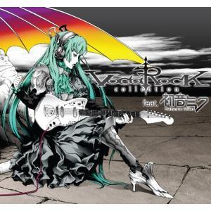 VOCAROCKcollectionfeat.初音ミク(ジャケットイラストレーターなぎみそ)/ボカロック/オムニバス/CD|dairihanbai