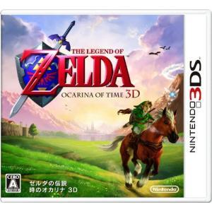 商品名:3DS ゼルダの伝説 時のオカリナ3D 作者:任天堂 一言コメント:中古品ですが、比較的キレ...