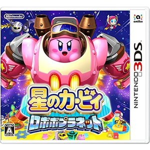 商品名:3DS 星のカービィ ロボボプラネット/中古3DS 作者:任天堂 一言コメント:中古品ですが...