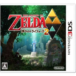 商品名:3DS ゼルダの伝説 神々のトライフォース2 作者:任天堂 一言コメント:中古品ですが、比較...