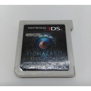 商品名:(ソフトのみ)3DS バイオハザード リベレーションズ-3DS/中古3DS 作者:カプコン ...