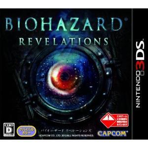 商品名:3DS バイオハザード リベレーションズ-3DS/中古3DS 作者:カプコン 一言コメント:...