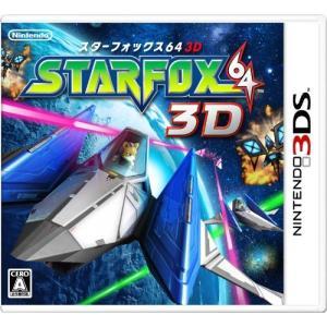 商品名:3DS スターフォックス64/スターフォックス643D/STARFOX643D-3DS/中古...