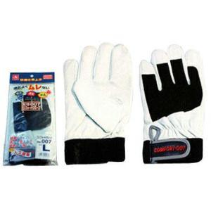 作業手袋 合成皮革 10双組 007 天牛コンフォート 富士手袋工業|dairyu21