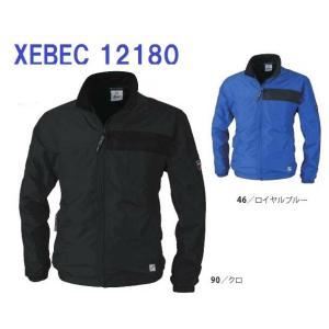 ブルゾン ジーベック xebec 12180 S・M・L・LL 作業服 作業着|dairyu21