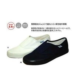■商品説明 耐滑性抜群!アッパーに綿、ソールにハイパーVソールを使用した 軽量の作業靴です。 素材:...