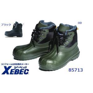 防寒靴 男性用 EVA防寒ブーツ ジーベック 85713...