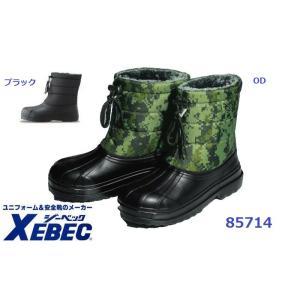 防寒靴 男性用 EVA防寒ブーツ ジーベック 85714...
