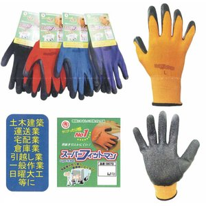 作業手袋 滑り止め手袋 スーパーフィットマン 10双組 9670 富士手袋工業|dairyu21
