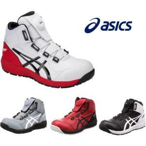 安全靴 アシックス CP304 Boa ダイヤル式 新作
