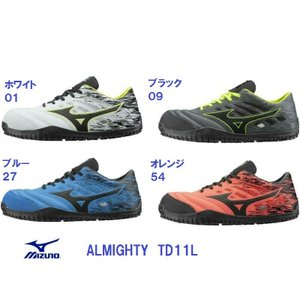 ■商品説明 2月下旬入荷予定、ミズノ安全靴オールマイティ の予約販売です。 入荷してからの発送になり...