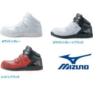 安全靴 ミズノ 新作 ミドルカット オールマイティSF21M F1GA1902