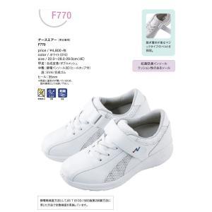 ■商品説明 脱ぎ履きが楽なマジックタイプのベルトを採用。 靴底に通気穴を開けていますので靴全体が通気...