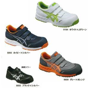 アシックス 安全靴 FIS41L 安全靴スニーカー (在庫限...