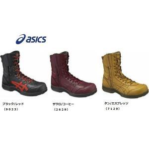 安全靴 アシックス FIS500 長編上げ 限定カラー 「最終処分」|dairyu21
