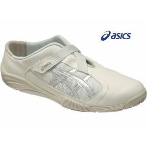 介護士 靴 アシックス ケアウォーカー FMC700 asics 男女兼用 dairyu21