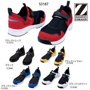 ■商品説明 自重堂の新ブランドZ-DRAGON(ジィードラゴン)の安全靴です。  履き口サイドゴア仕...