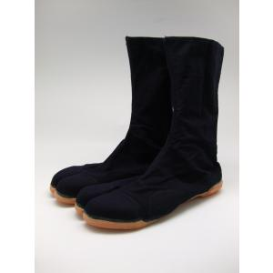 安全足袋 地下足袋 藍染たび 10枚こはぜ 椿モデル(tsubaki-tabi10)