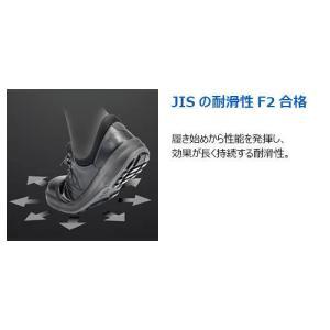 安全靴 シモン WS11 ウォーキングセーフティー 女性 レディースサイズ|dairyu21|03