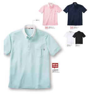 半袖ポロシャツ kansai uniform 胸ポケット付 3L KS-573(00573) 吸汗速乾(00573oka-b)|dairyu22