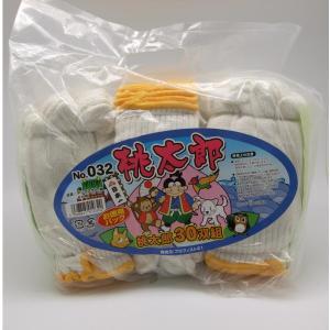 軍手 桃太郎 30双組 特防 作業手袋(032oji)|dairyu22