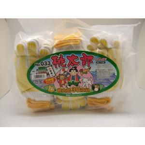 滑り止め軍手 桃太郎 30双組 ビニボツ 作業手袋(033oji)|dairyu22