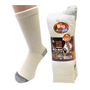靴下 特大ソックス キナリ 5足組 27cm〜29cm 1068 富士手袋工業 fujite 大きいサイズ|dairyu22