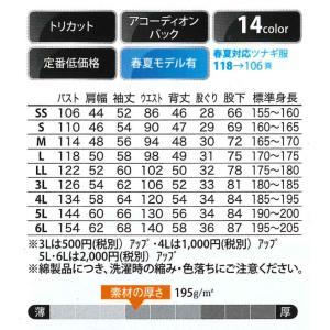 つなぎ服 ツナギ服 綿100% 117ヤマタカ YAMATAKA 男性 女性 兼用 選べる14色&9サイズ【3L】|dairyu22|02