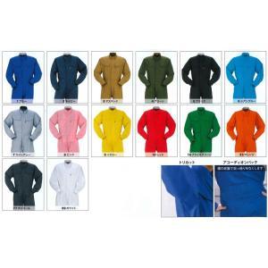 つなぎ服 ツナギ服 綿100% 117ヤマタカ YAMATAKA 男性 女性 兼用 選べる14色&9サイズ【3L】|dairyu22|03