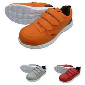 安全靴 セーフライト 12-45 富士手袋工業 安全スニーカー|dairyu22