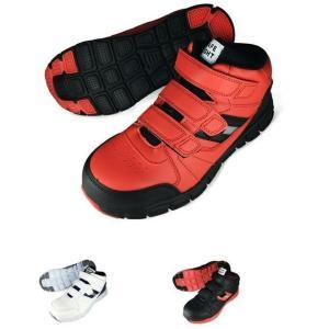 安全靴 セーフライト 12-60 ハイカット マジック 富士手袋工業 安全スニーカー|dairyu22