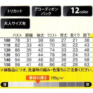 つなぎ服 ツナギ服 キッズ 子供サイズ 綿100% 127 ヤマタカ YAMATAKA 選べる8色|dairyu22|02