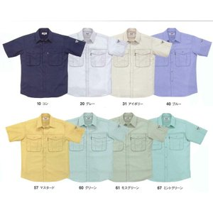半袖シャツ ジーベック xebec 1292 春夏 作業服・作業着(1292xe)|dairyu22