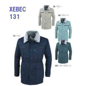 防寒コート 裏アルミキルト 131 4L 5L  ジーベック【XEBEC】 防寒着(131xe-bb)|dairyu22