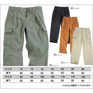 カーゴパンツ 8813 アメリカンテイスト  DIC JYONEY  【作業服・作業着】(1325479)|dairyu22