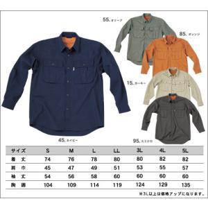 ワークシャツ 5L 8815 アメリカンテイスト  DIC JYONEY  【作業服・作業着】(1327393)|dairyu22