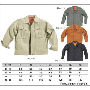ワークジャンパー 3L 4L 8816 アメリカンテイスト  DIC JYONEY  【作業服・作業着】(1327419)|dairyu22