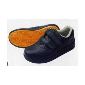安全靴 ハイパーV 6200 マジック 安全靴スニーカー 日進ゴム(1333313)|dairyu22